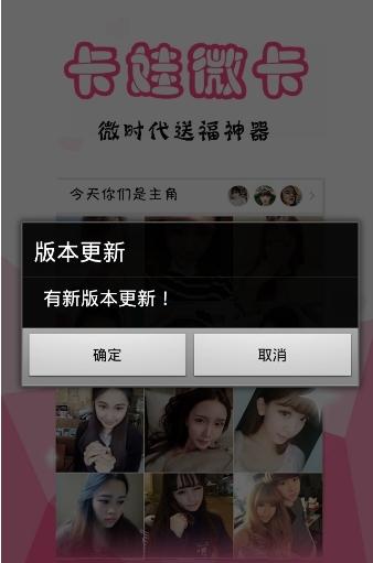 安卓卡娃微卡音乐相册(音乐相册app) v6.6.1 官方手机版图片
