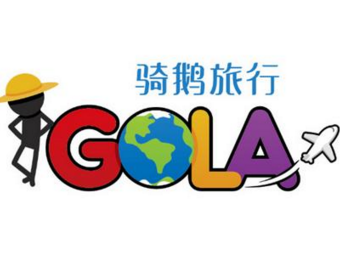 iGola骑鹅旅行怎么进入个人中心
