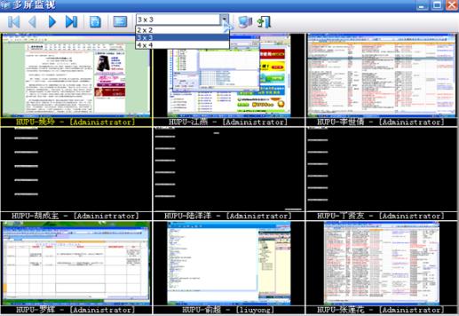 远程桌面管理工具截图