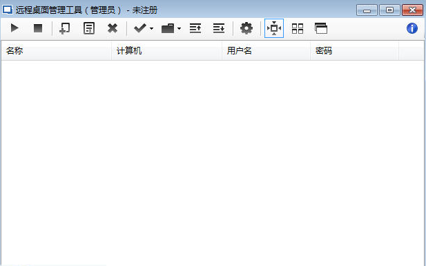 远程桌面管理工具图片