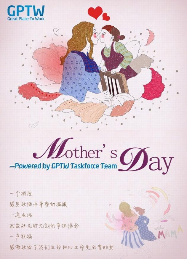 母亲节手绘温馨海报psd源文件
