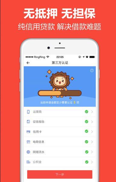 赞分期贷款手机app(现金贷款软件) v2.5.2 安卓版