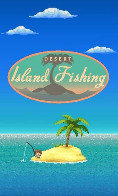 荒岛钓鱼内购版图片