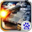 红警大战2百度手机版(军事战略) v1.0.27 安卓最新版