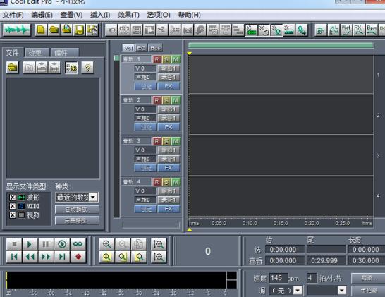 音乐编辑器中文版(cool edit pro ) v2.1.1 电脑版