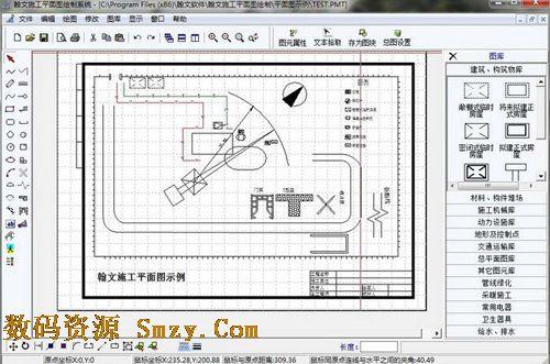 翰文网络翰文平面图制作软件下载 翰文网络 v15.1.13 最新中文免费版 实时调整图形打印大小及比例