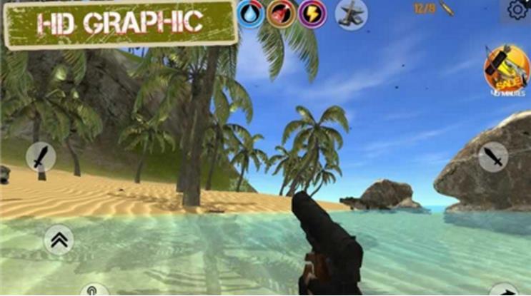 岛屿生存者安卓版游戏特色