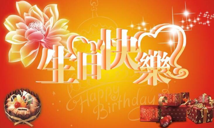 水彩花朵生日贺卡矢量图片素材