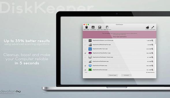 DiskKeeper Pro苹果电脑版界面