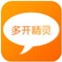 app多开精灵安卓版