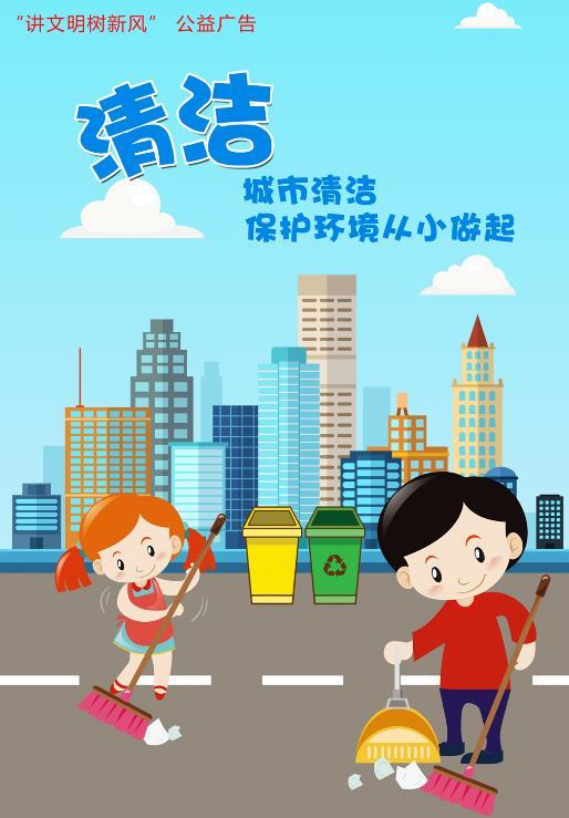 城市的马路边有两个可爱的小孩