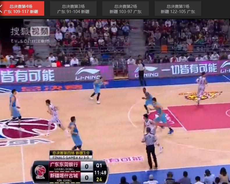 哪个电脑播放器可以直播广东体育台跟CCTV5的?
