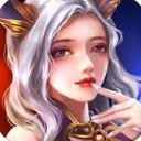 冰火毒龙iOS版