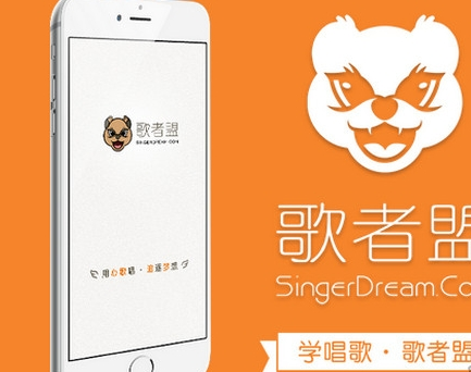 apple song五线谱简谱-one版下载 苹果手机音乐学习软件 v2.0.2 免费最新版