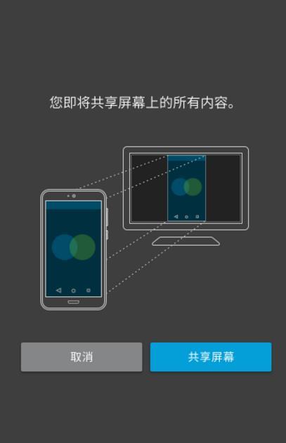 webex官方版圖片