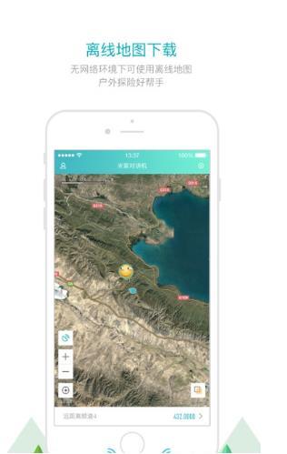 米家对讲机app(不使用手机网络) v1.2.1 安卓官方版