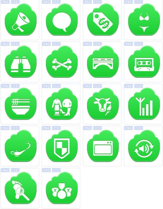 非常独特的图标你使用过什么造型的?这里为大家准备了清新绿色云图案设计ico图标可是以绿色的云为主题设计的独特图标哦,而且还加入了扩音喇叭,内衣,望远镜,骨头,磁带,拉面,服饰,牛头,移动信号,奖品等多种元素,绿色的背景看起来就非常清新,需要就下载收藏吧。