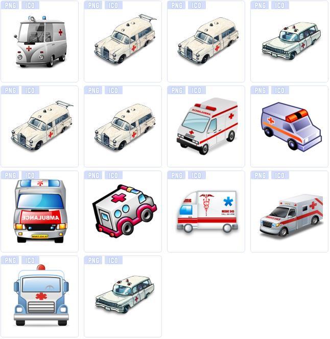 首页 资源下载 平面素材 矢量素材 图标 > 各种款式救护车png图标素材