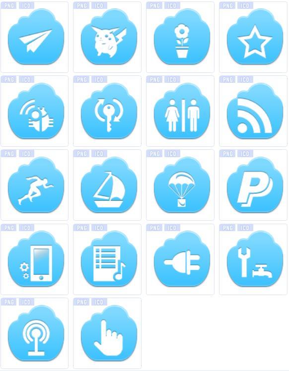 首页 资源下载 平面素材 矢量素材 图标 > 纯蓝色云造型标志ico图标