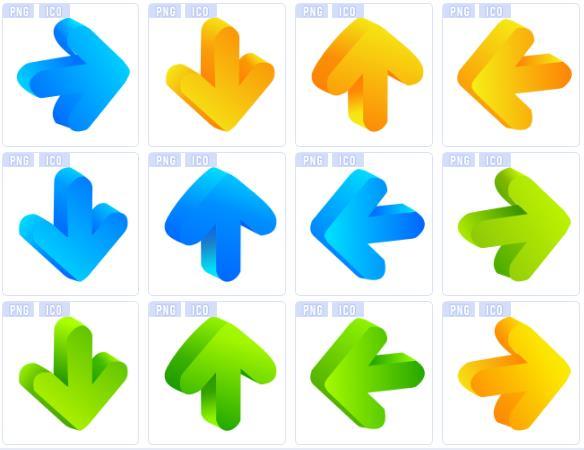 彩色立体箭头ico图标素材