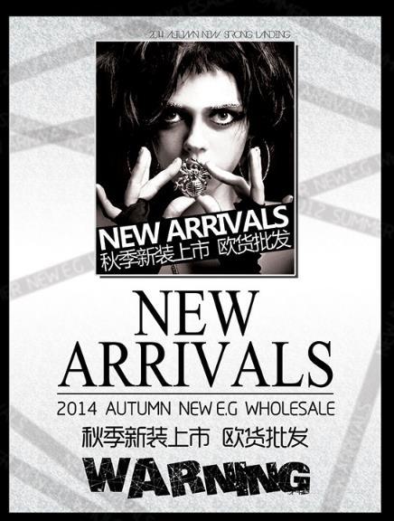 黑白秋装新品上市高清图片中是一位外国人头像,运用不同风格的手法