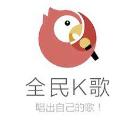 全民K歌导歌app