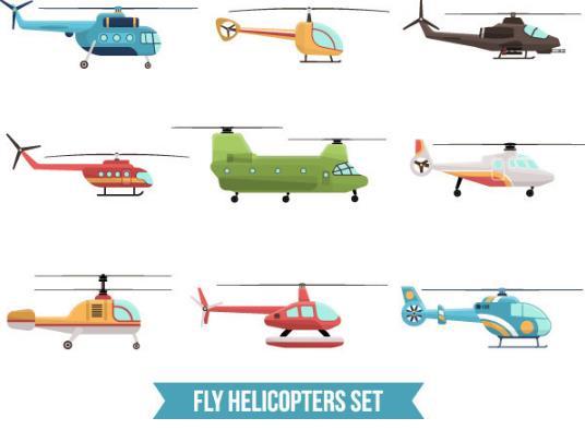 直升机不仅是交通工具了,现在还是明星们显示身份的象征了,9组卡通直升飞机设计AI素材中就设计了九款颜色款式不同的直升飞机造型哦,其中颜色都有白红色,蓝色,黄色,灰色,绿色,粉色等等,造型也是以卡通形式展现的,而且长长的飞机旋转桨可是直升飞机的特点哦。