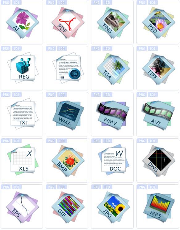创意软件png图标素材下载
