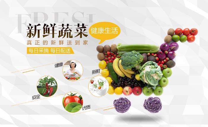 蔬菜水果是我们日常生活中必备的事物,可以补充身体内缺少的各种影响元素。这款蔬菜水果创意海报设计psd源文件中以白色和串色穿插为背景,海报右侧用各种蔬菜和水果拼成了一个购物车的形状,非常生动形象。左面的小圈内部展示出种植的过程等。这样给顾客一种安心的感觉!