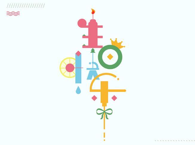 卡通可爱手绘生日快乐字体psd源文件