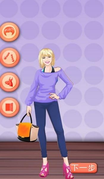 小公主游戏装扮安卓版(换装类手机游戏) v5.5.5 免费最新版