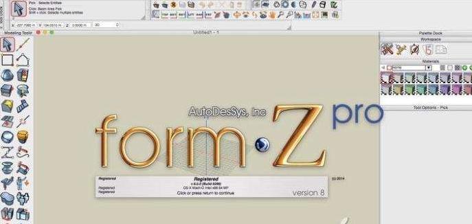 FormZ Pro Mac版特色