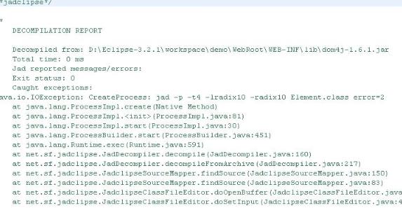 java class反编译工具教程
