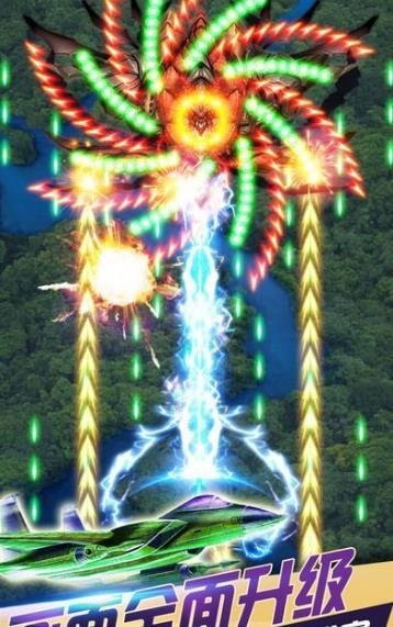 雷霆空战飞机游戏安卓版(竞技飞行射击游戏) v1.0 手机版