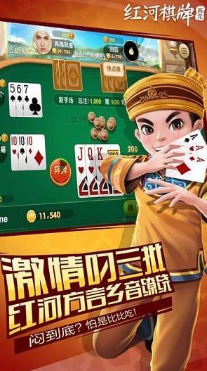 西元红河包子app下载(捞腌菜叼三批)v1.3.0最孕期可以吃茴香棋牌吗图片