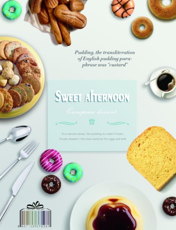 面包店简约海报设计psd素材