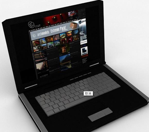 计算机3d模型素材