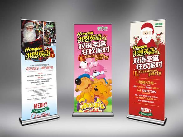 培训学校招生或是搞派对可以选择这款英语培训学校圣诞节活动展架设计矢量素材,其中为设计者们设计了三组展架形式的圣诞节活动的宣传介绍。其中都以洪恩英语培训学校为主题设计的,加入了圣诞老人等狂欢派对素材设计,而且还有卡通动漫角色的图案设计,需要就来数码资源网下载吧。