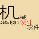 机械设计手册iphone版