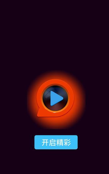 新华云帆app安卓手机版介绍