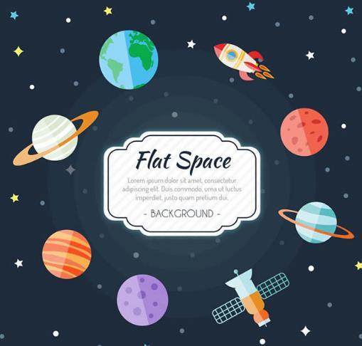 设计,其中宇宙飞船,火箭,地球,星星等元素可都是以卡通形式展现给大家