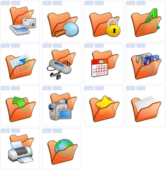 橙色办公文件夹ico图标