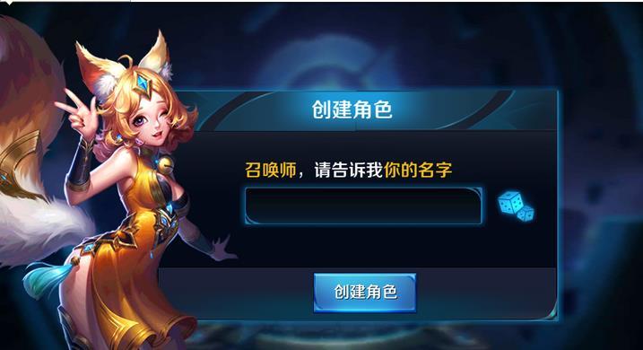 王者荣耀空白名字改名软件安卓版v1.0 最新版