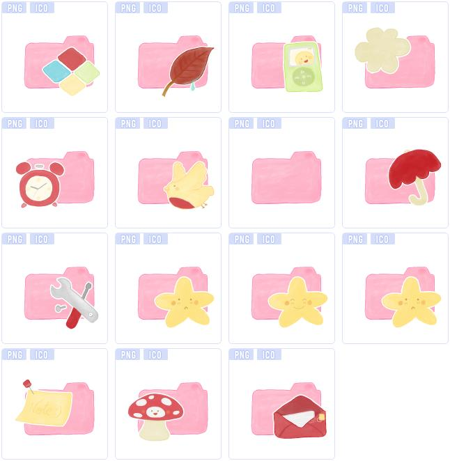 粉色可爱文件夹设计素材png图标
