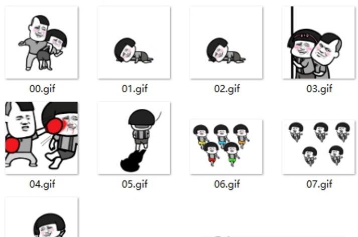 首页 软件下载 联络聊天 qq 表情 > 蘑菇头恶搞表情包下载  经典的图片