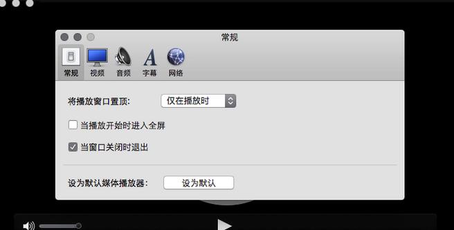 SPlayerX for Mac