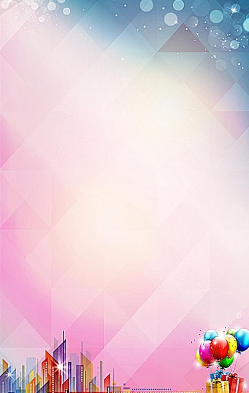 彩色渐变色时尚建筑海报背景矢量图片素材