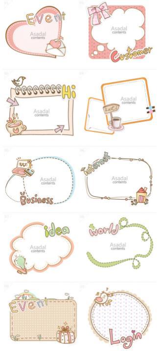 卡通可爱童趣边框矢量素材