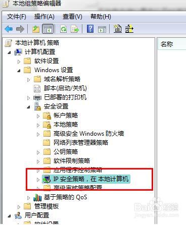 计算机配置---windows设置