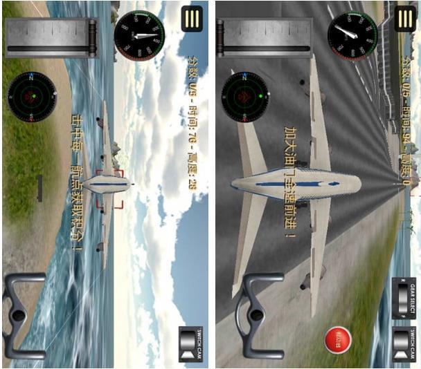 驾驶客机飞行模拟3d安卓版(飞机模拟游戏) v1.2.1 手机版
